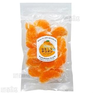 <和歌山県産>天然冷凍ひとくちデコポン 150g×6袋(a11783)