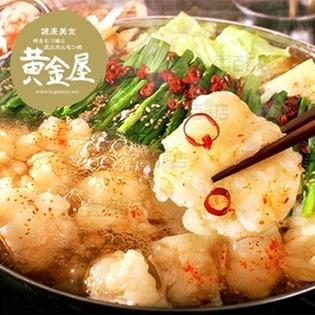 特製もつ鍋セット(もつ、スープ、麺)国産牛もつ400g/しょうゆ風味