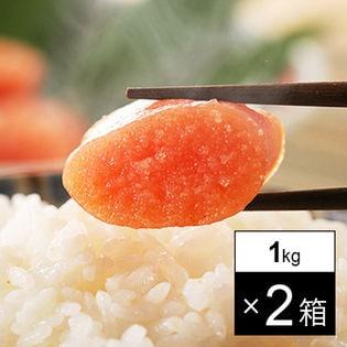 楢崎商店 博多無着色辛子明太子(1本物) 2kg(1kg×2)