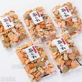 仁の蔵 厳選あられ<吹き寄せ> 90g×5袋(a12743)