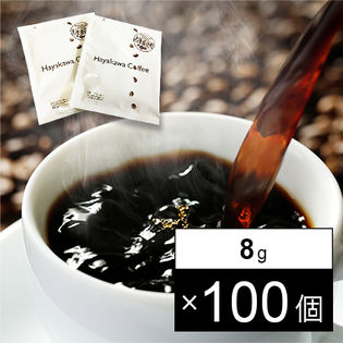 早川コーヒー ストロングブレンドコーヒー ドリップパック 100個(8g×100)