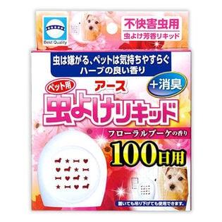 【4個セット】アース・バイオケミカル/ペット用アース虫よけリキッド/フローラルブーケの香り