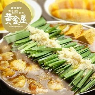 黄金屋 特製夏季限定夏カレーもつ鍋+国産牛小腸100g マンゴーマイルド(甘口)