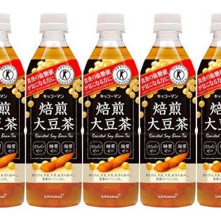 キッコーマン 焙煎大豆茶 PET500ml×48本