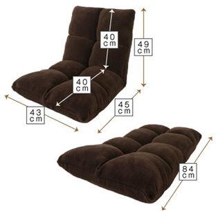 ネイビー】 座椅子 コンパクト チェア 椅子 リクライニングを