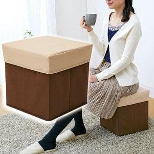座れる収納ボックス