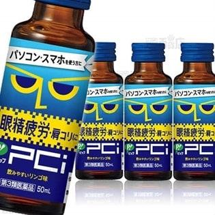 【第3類医薬品】ピップPci 50mL