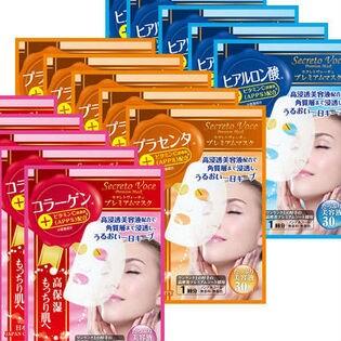 セクレトヴォーチェプレミアムマスク 3種(各5枚)合計15枚個包装プラセンタ・ヒアルロン酸・コラーゲン)日本製