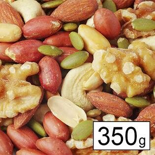 ミックスナッツ(5種類) 350g