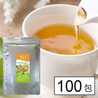 ジャスミン茶ティーバッグ2g×100包(台湾産)