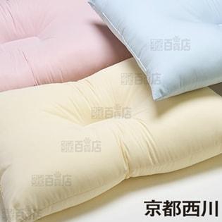 京都西川/ウォッシャブル枕(約35×50cm)/ブルー