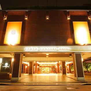 京都センチュリーホテル アイスクリームギフト(A-CA3)