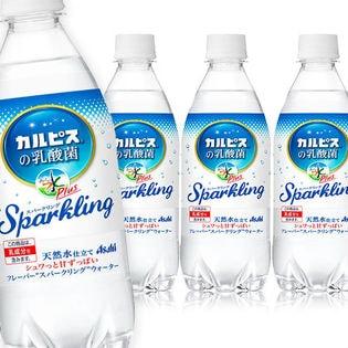 【48本】アサヒ おいしい水プラス 「カルピス」の乳酸菌スパークリングPET500ml