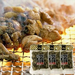 宮崎名物「鶏の炭火焼き」もも 100g×3袋セット