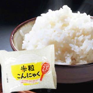 米粒こんにゃく(1合用)160g×20個