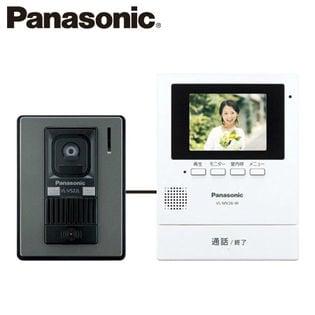 Panasonic(パナソニック)/テレビ...