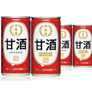 月桂冠 甘酒190g缶/甘酒190g缶しょうが入 2種計60本