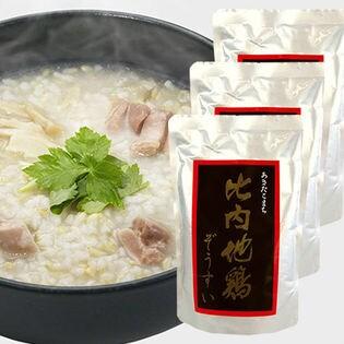 <秋田県産>比内地鶏ぞうすい 250g×3袋(a14510)