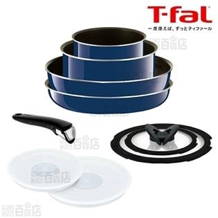 T-fal(ティファール)/インジニオ・ネオ グランブルー・プレミア セット9 (フライパン鍋9点セット/IH非対応)取っ手の取れる T-fal/L61491