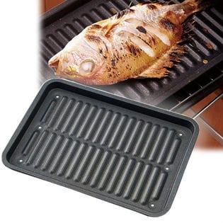 グリル専用焼き魚トレーワイド マーブルコート