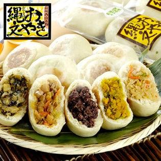 小川の庄の縄文おやき 5種計15個 | 1つのおやきに生野菜がどんぶり山盛り一杯つまった健康食品!