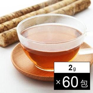 国産ごぼう茶100%【60包/2ヶ月分】