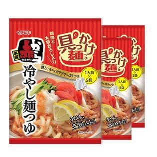 具っかけ麺つゆ赤から冷やし麺つゆ