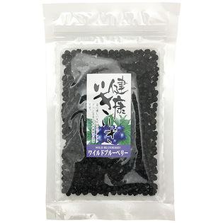 ワイルドブルーベリー 150g×1袋(a14641)