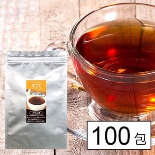【大容量】プーアル茶ティーバッグ2g×100包