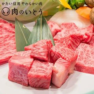 最高級A5ランク 仙台牛サイコロステーキ 200g