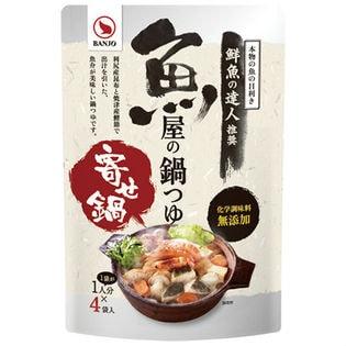 万城食品 鮮魚の達人推奨 魚屋の鍋つゆ 寄せ鍋・しょうが鍋セット