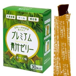 プレミアム青汁ゼリー/キウイ味/30本