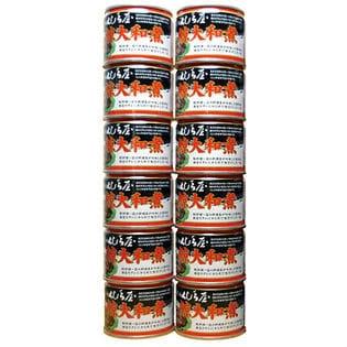 <元祖くじら屋>鯨大和煮缶 120g[固形量75g]×12缶(69981)