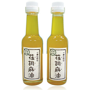 <荏胡麻屋>国産 一番しぼり荏胡麻油 140g×2本(67260)