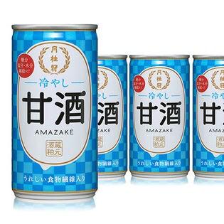 [30本]月桂冠 冷やし甘酒 190g