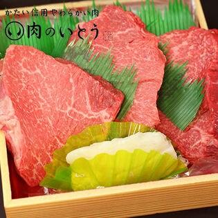最高級A5ランク仙台牛ランプステーキ/3枚セット