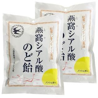 燕窩シアル酸のど飴 紅茶(レモンティー)風味 2袋