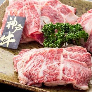 A4等級以上確約 神戸牛ステーキ切り落とし600g(形不揃い)