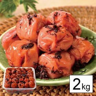 減塩3%健康志向の紀州南高梅つぶれ梅2kg かつお(a14273)