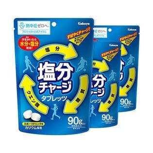 【96袋】塩分チャージタブレッツ