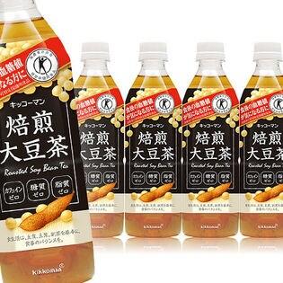 【24本】キッコーマン 焙煎大豆茶 PET500ml