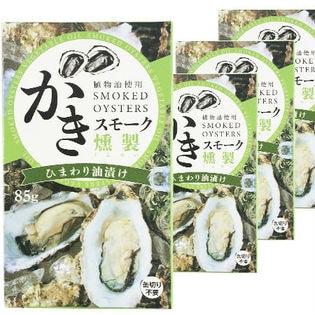 牡蠣の燻製缶詰 オードブル味 85g×12缶(a15019)