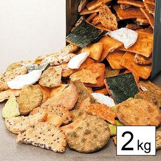 <ほりゐ>割れ草加せんべい 2kg(a15049)