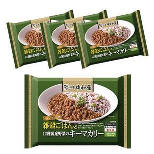 雑穀ごはんと12種国産野菜のキーマカリー