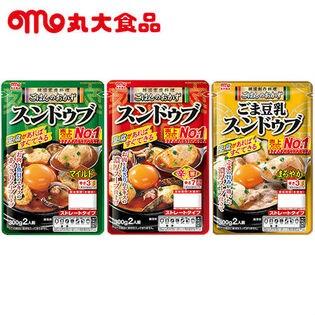 丸大食品 スンドゥブ 3種 計15袋