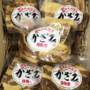 <かざみ>豚角煮 150g×5袋(a15073)