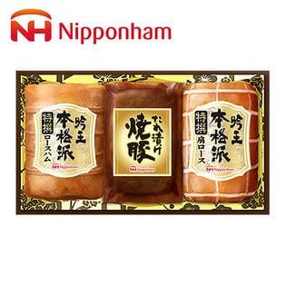 日本ハム ハムギフト(NOC-500)