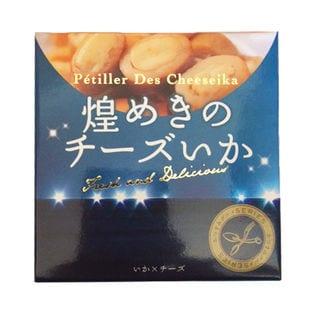 煌めきのチーズいか 80g×4缶(a15369)