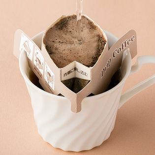 <特選プレミアムブレンド>ドリップコーヒー 12袋(a15416)