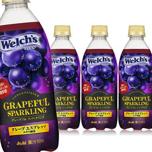 「Welch's」グレープフル スパークリング PET500ml